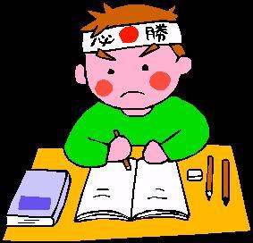 Study Hard!
